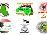 گزارش ویژه و مشروحی در مورد گروههای مسلح انقلابی و مردمی عراق در نبرد با دولت مالکی
