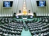 پیشگیری و تبلیغ برای جلوگیری از بارداری در نظام جمهوری اسلامی، ممنوع شد