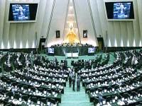مجلس رژیم، راه را برای اسید پاشی و سرکوب بیشتر زنان هموار ساخت