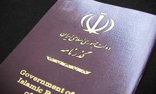 پاسپورت رژیم در توالت  فرودگاه وین