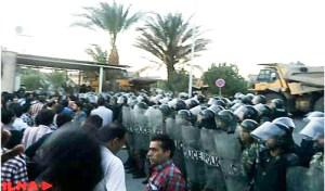 پلیس یزد