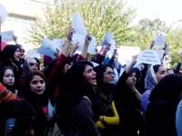 تظاهرات بر علیه اسید پاشی در مقابل مجلس رژیم در تهران