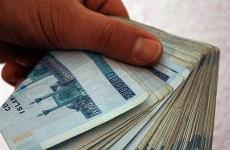 چند شعبه بانکی در کشور تعطیل شد