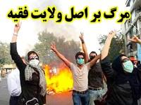 مشاور آخوند روحانی: سال 95، سال رویارویی انتظارات مردم و دولت بی درآمد است