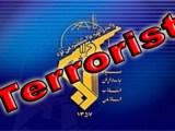 بررسی تحریم نیروی تروریستی سپاه پاسداران در مجلس نمایندگان آمریکا