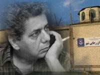 شعر جدیدی از زندانی سیاسی، محمد رضا عالی پیام (هالو) از داخل زندان رجایی شهر
