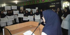 تجمع دانشجویان نیشابور