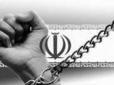 گزارش: نقض حقوق بشر در چهار ماه اول سال ٩٥در كردستان