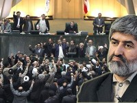شعار «مرگ بر منافق» علیه علی مطهری در صحن مجلس ارتجاع