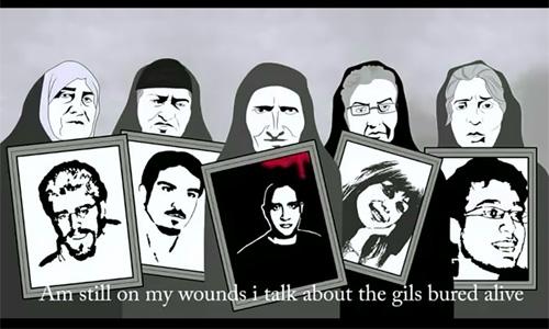فیلم - ترانه بسیار زیبای «سرزمین عجایب» اثری بی نظیر از شاهین نجفی