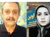 نامه زندانی سیاسی، رضا اکبری منفرد به سازمان ملل در اعتراض به منع ملاقات با خواهر زندانىاش