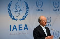 Yukiya Amano, director general of the International Atomic Energy Agency (IAEA), addresses a press conference of the IAEA Board of Governors Meeting at IAEA headquarters in Vienna on June 8, 2015. AFP PHOTO / JOE KLAMAR        (Photo credit should read JOE KLAMAR/AFP/Getty Images)