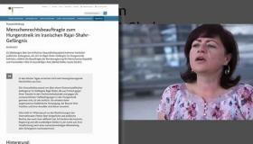 وزارتخارجه آلمان: رفتار رژیم ایران با زندانیان، نقض میثاقهای بینالمللی حقوق مدنی و سیاسی است