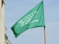 نامه عربستان سعودی به شورای امنیت درباره آرامکو