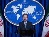 احتمال صدور قطعنامهای در محکومیت ایران در شورای امنیت سازمان ملل به دلیل دخالت در یمن