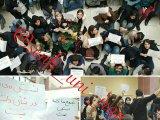 تجمع دانشجویان دانشکده زبانهای خارجی دانشگاه تهران