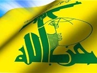 تحریمهای جدید امریکا علیه حزب الله لبنان