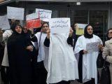 وحشت رژیم از تجمع زنان در روز زن و مانع شدن از برگزاری تجمع