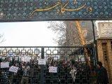 اعتراضات دانشجویان، دانشگاه هنر