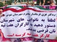 شمار دیگری از کارگران معترض نیشکر هفت تپه بازداشت شدند