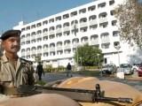 احضار سفیر ایران در اسلامآباد در پی حمله تروریستی روز گذشته