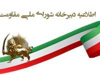 دستگیری شماری از هواداران مجاهدین در شهرهای مختلف ایران