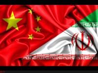 بانکهای چینی با ایران همکاری نمیکنند