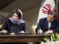 """شرکت وزیر اقتصاد خارجی سوئد در """"جشن انقلاب"""" درخانه سفیر رژیم تحقیر ایرانیان"""