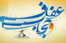 وزارت ارشاد: امار نصیری مربوط به ما نیست!!!!