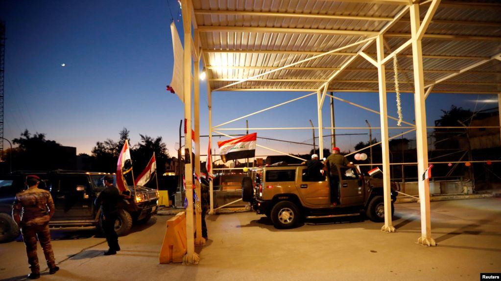 حمله راکتی به نزدیکی سفارت آمریکا در منطقه سبز بغداد