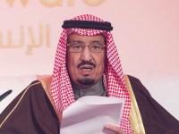 دعوت عربستان  از کشورهای عربی برای حضور در نشست مکه