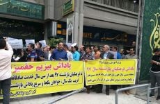 اعتراض بازنشستگان فرهنگی در تهران