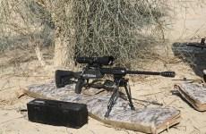 سلاح تک تیرانداز طاهر