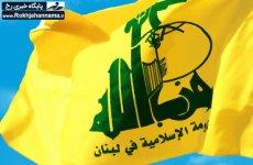 حمله لفظی مقام لبنانی به حزبالله و ایران