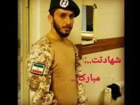 به هلاکت رسیدن  عضو سپاه در آذربایجان غربی