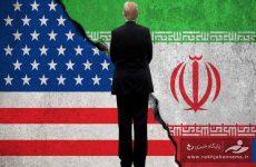 آمریکا «وضعیت اضطرار ملی» در قبال ایران را تمدید کرد