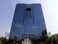 آمریکا بانک مرکزی ایران را تحریم کرد