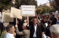 تجمع  و اعتراض بازنشستگان در اعتراض به قانون خدمات کشوری