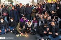فیلمهای رسیده از ایران در تظاهرات امشب دانشگاه امیرکبیر(1)