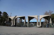 دانشگاه تهران با زور و اجبار دستور تخلیه خوابگاهها را داده است