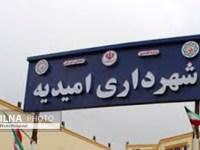 کارگران شهرداری امیدیه ماههاست حقوق دریافت نکردهاند!!!!