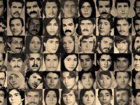 عفو بینالملل: نامه کارشناسان سازمان ملل به رژیم ایران درباره اعدامهای ۶۷ یک نقطهعطف است