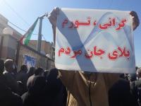 عقب نشینی رژیم: افزایش حقوق بازنشستگان پرداخت می شود