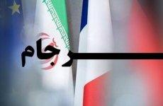 پرس تی وی رژیم: دستورالعمل آمریکا فقط تعلیق تحریمها و نه لغو کامل