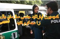 سخن روز: انتخاب ایران در کمسیون مقام زنان در سازمان ملل یک روز سیاه برای حقوق زنان و همه حقوق بشر