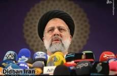 رژیم:  تحلیف جلاد قتل عام  مردم ایران و رئیس جمهور جوان حزب اللهی خامنه ای
