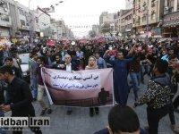 جمهوری اسلامی: ۴۰سال اب را بردیم و مشکلات اولیه مردم را حل نکردیم