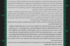 100 هزار دعوتنامه خطاب به هیئتها: برگزاری مجالس محرم با تمام توان و امکانات