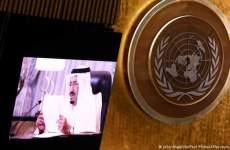 محور سخنرانی ملک سلمان در سازمان ملل، بی ثباتی  و تجاوزات رژیم در منطقه