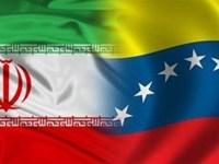 رویترز: رژیم ایران و ونزوئلا قرارداد نفتی امضا کردند